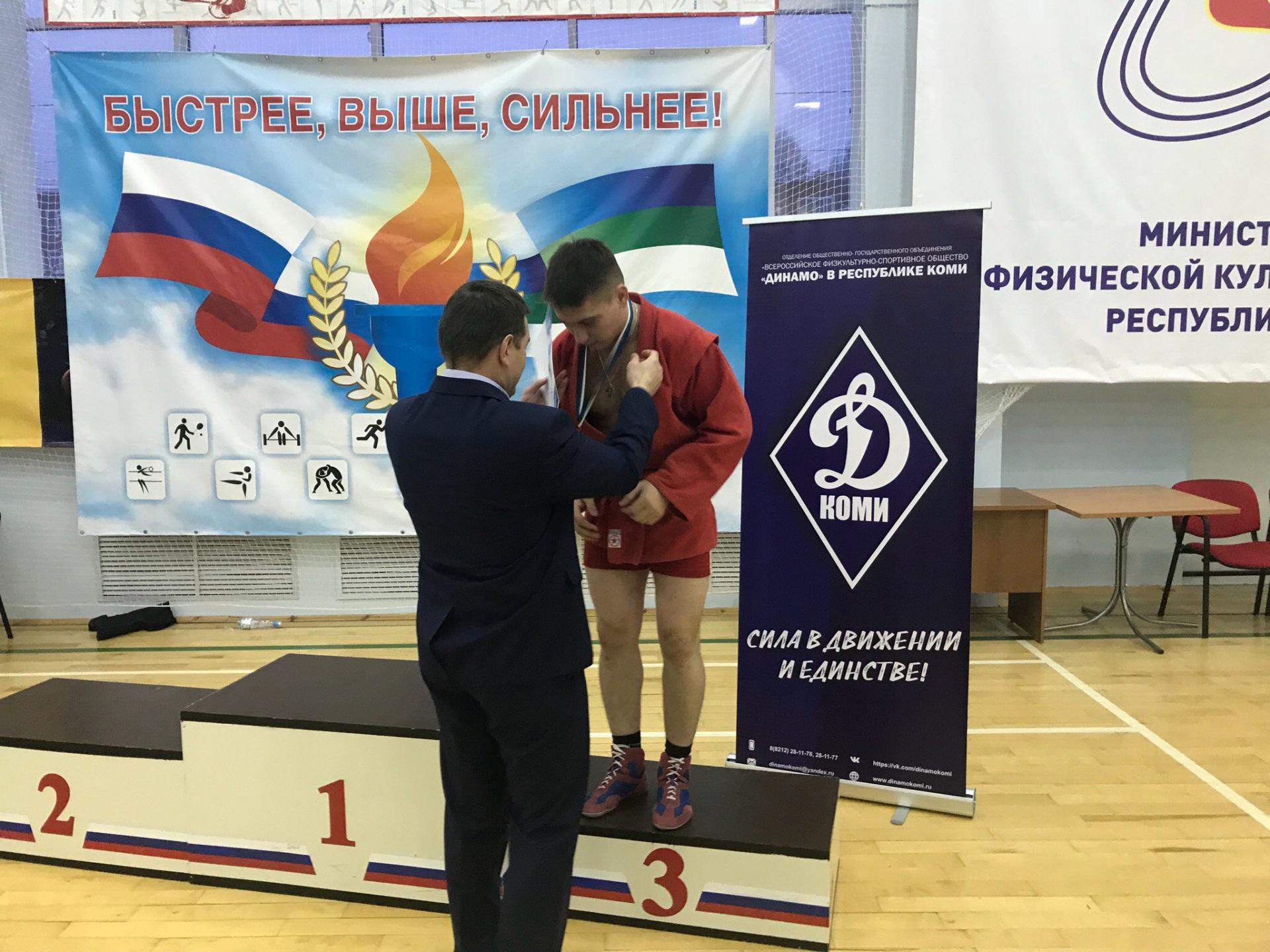 Команда войск нацгвардии Коми стала бронзовым призером чемпионата