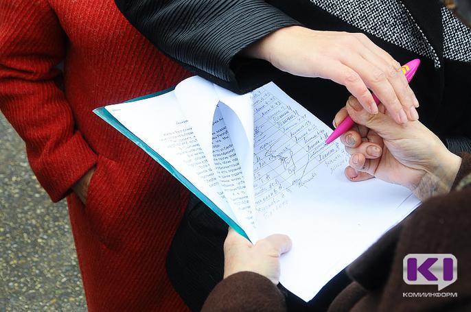 В Коми развернули широкомасштабную кампанию по сбору подписей в поддержку референдума о переносе столицы