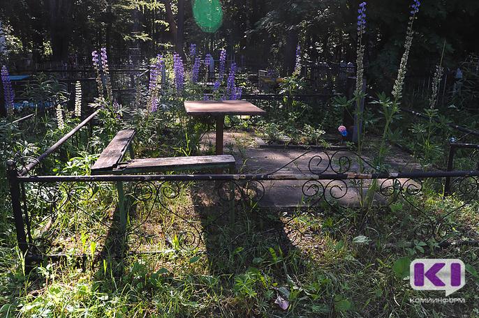 Власти Усинска потратят на содержание кладбища миллион рублей