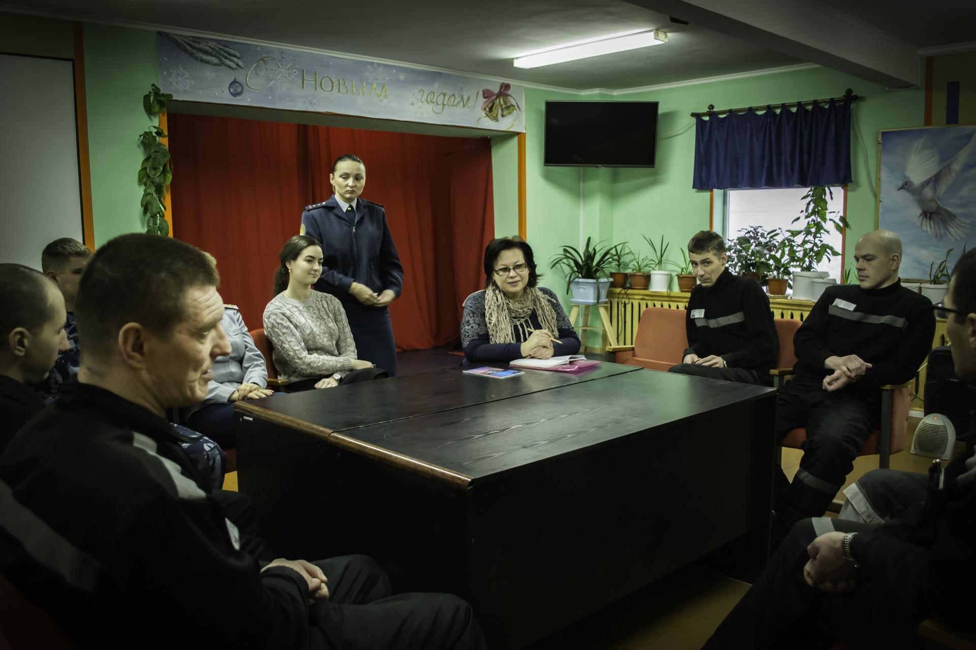 Специалист сыктывкарского Кризисного центра готовит осужденных ИК-25 к освобождению