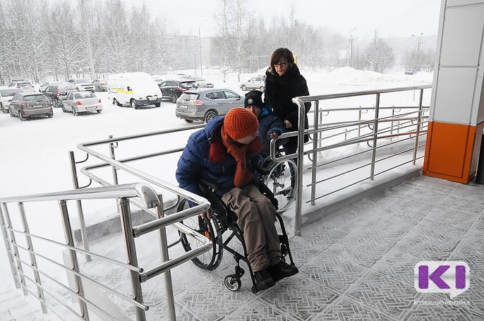 В Сыктывкаре вход в учреждение соцзащиты стал доступным для маломобильных групп