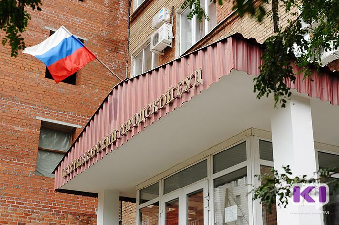 В Эжвинском районе Сыктывкара завершено расследование дела по факту безвестного исчезновения местного жителя