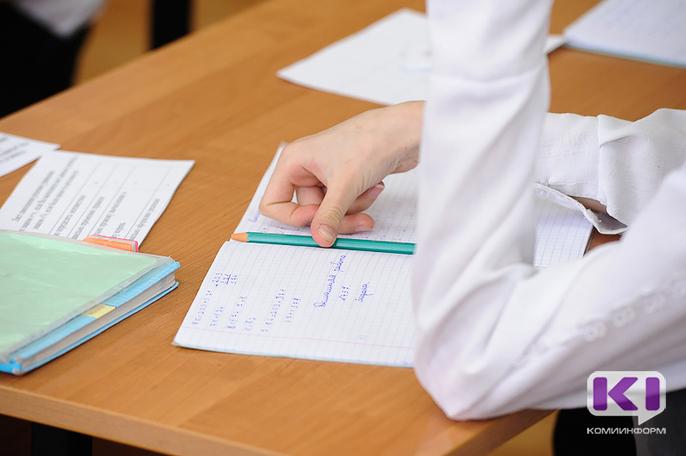 Ученики сыктывкарской школы написали петицию педагогам
