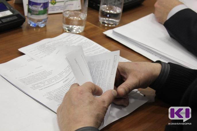 Порешали: бюджет Сыктывкара на 2018 год, сниженные тарифы для поселков и новые улицы