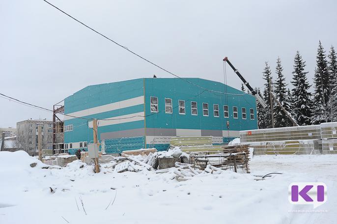 Бассейн в Сосногорске планируют достроить в марте 2018 года