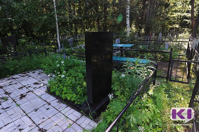 Администрация Сыктывкара частично взяла на себя уход за могилами ветеранов Великой Отечественной и видных деятелей региона