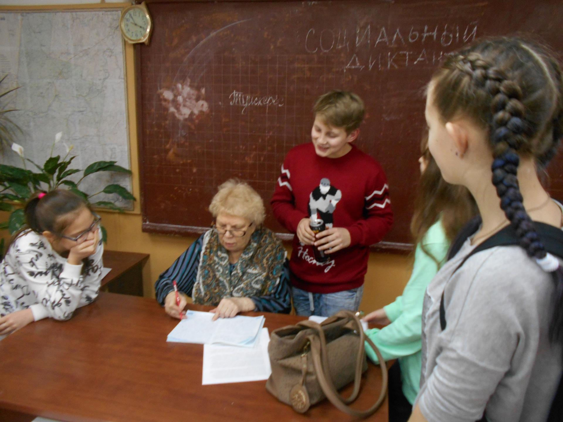 Подростки Усть-Вымского района впервые написали социальный диктант