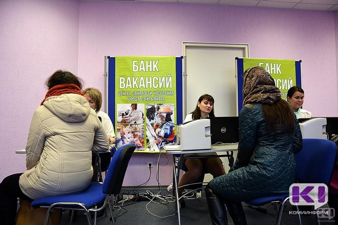 32% граждан Псковской области готовы ехать наработу в иные регионы