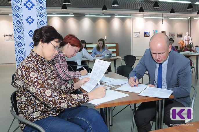 Средний балл Республики Коми за Большой этнографический диктант-2017 составил 17,5