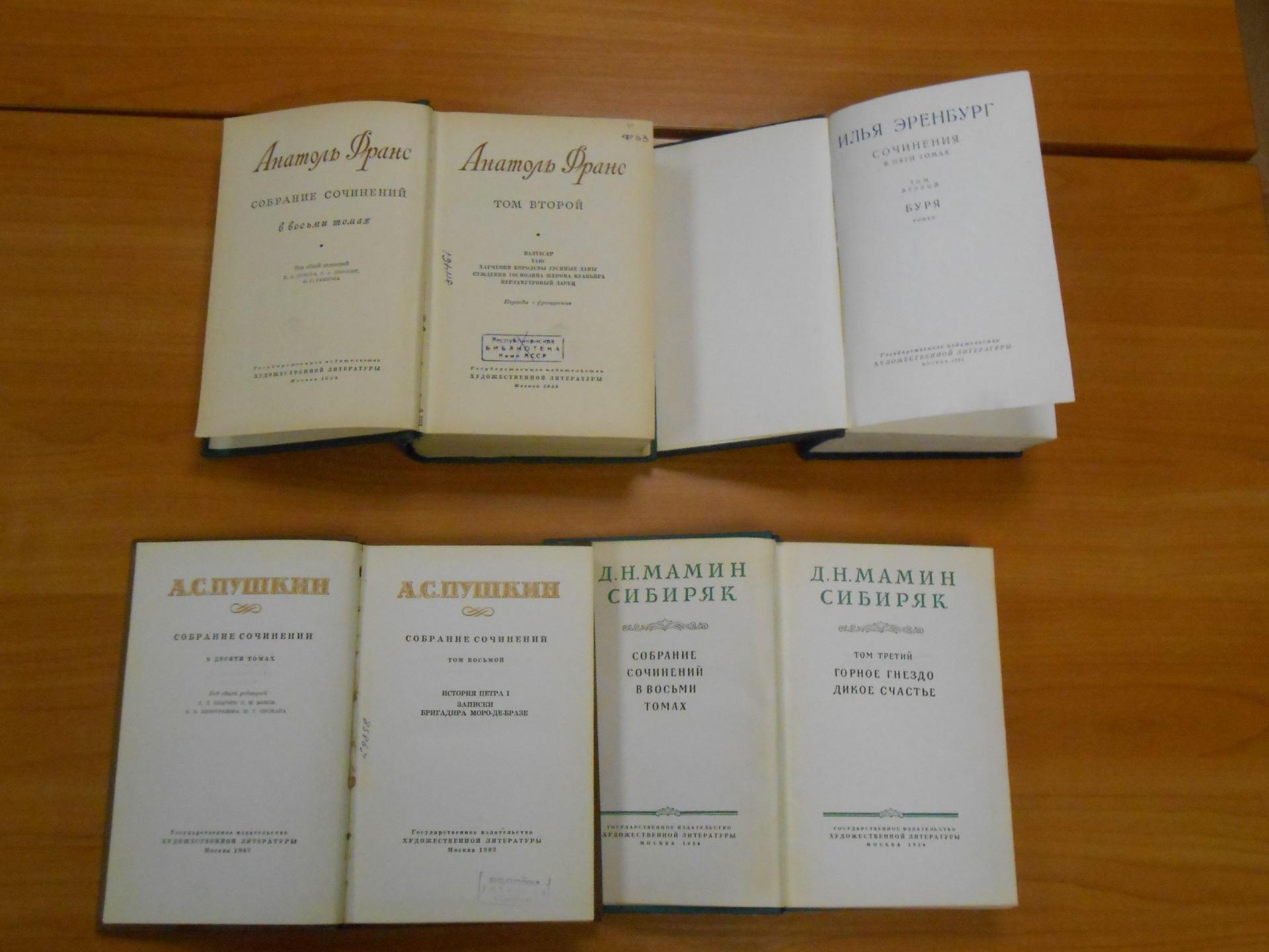 Сыктывкарец пожертвовал в библиотеку книги, взятые на абонементе полвека назад