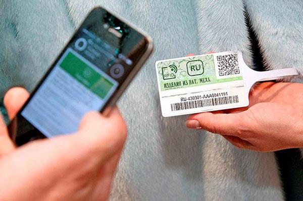 Проверить легальность лекарств и мехов можно с помощью единого мобильного приложения ФНС России