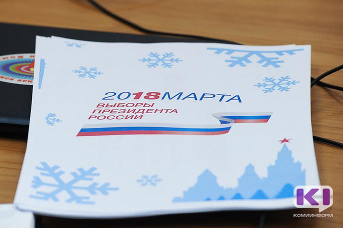 На 310 избирательных участках Коми установят видеокамеры