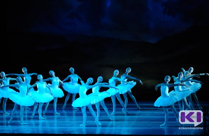 Юные танцовщики из Коми отправились на гастроли в Испанию
