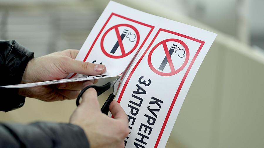 Кабмин РФ отказался запретить курение около подъездов