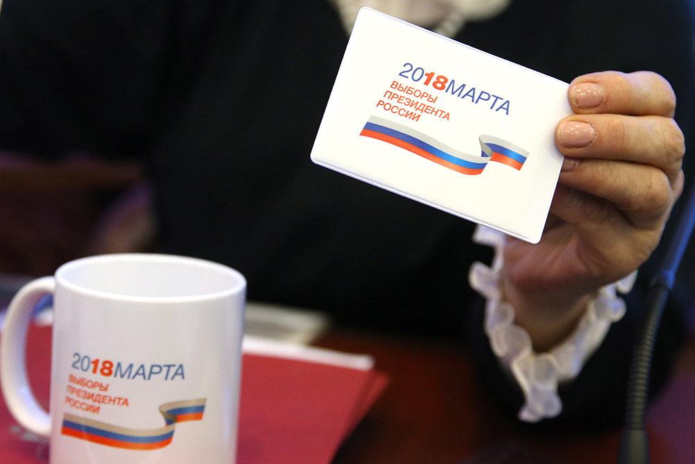 Совфед назначил выборы президента России на 18 марта 2018 года
