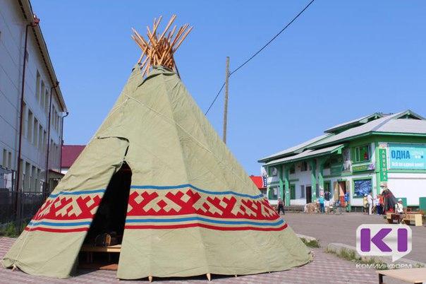 Для коренных народов Севера введут свидетельство нации