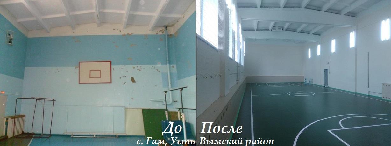 1.-Ust-Vym.JPG