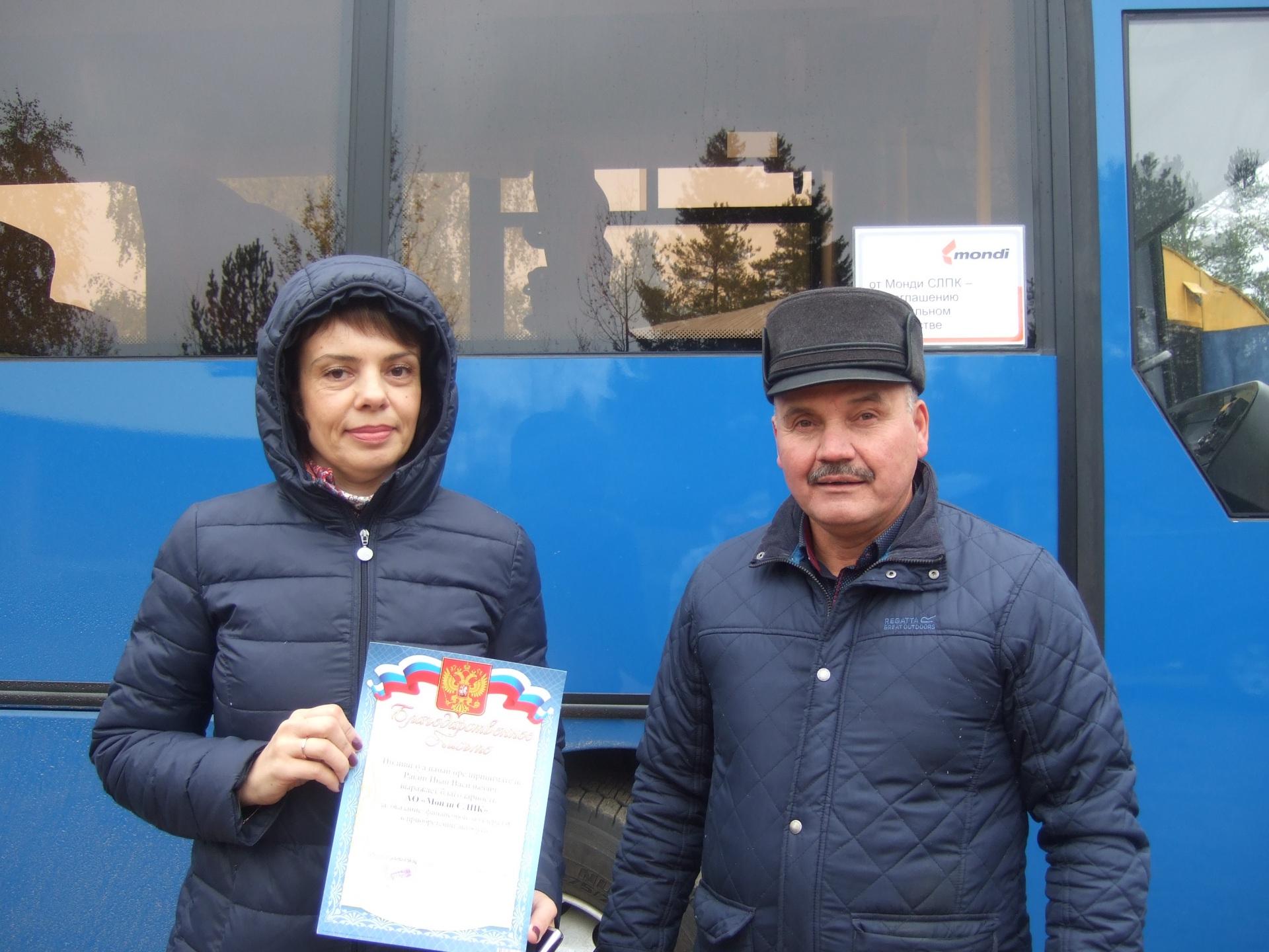 Avtobus-IP-Rakina-I.V..JPG