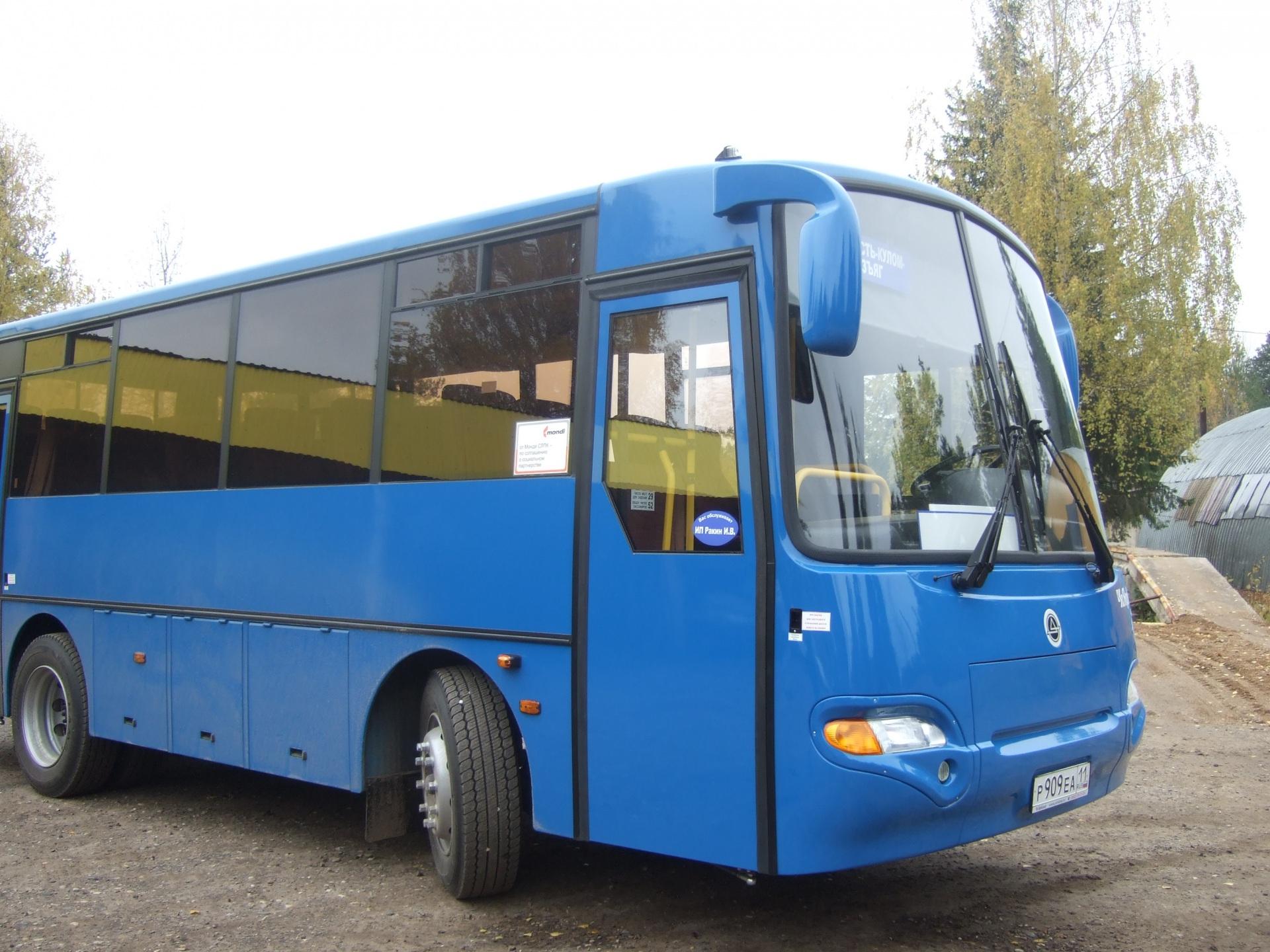 avtobus-IP-Rakin-I.V.-2.JPG