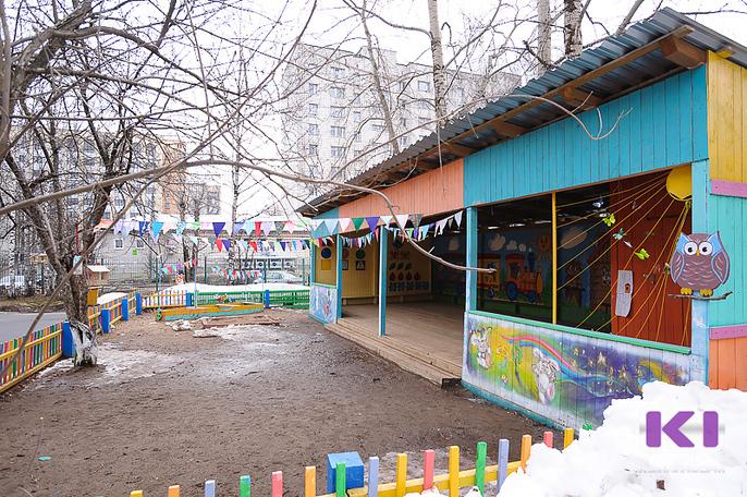 Власти Корткеросского района будут искать деньги на строительство начальной школы-сада