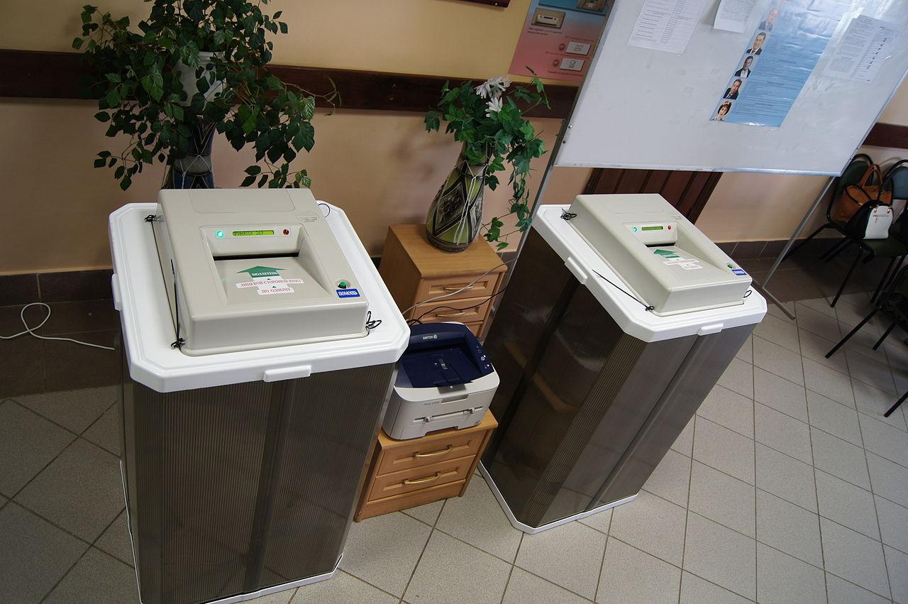 Жители Эжвы будут выбирать президента России с помощью новых технологий