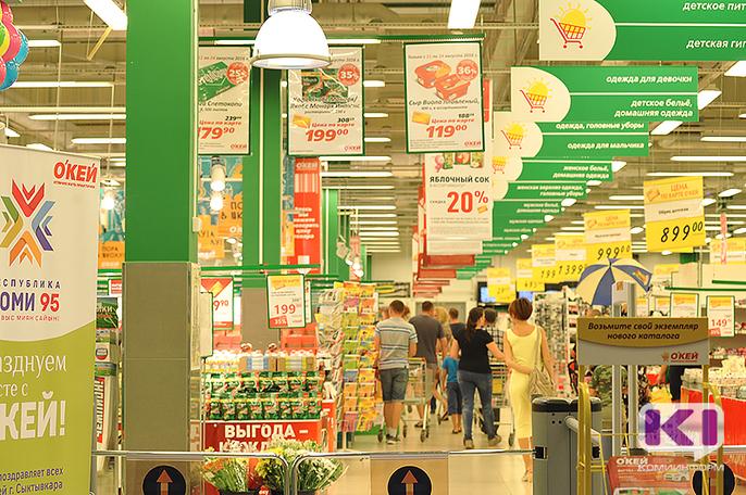 Сыктывкарцам советуют не покупать новогодние товары на улице и пристальней присматриваться к икре