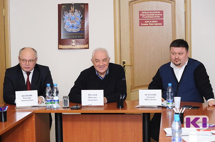 Сбор подписей в поддержку референдума в Коми финансировали