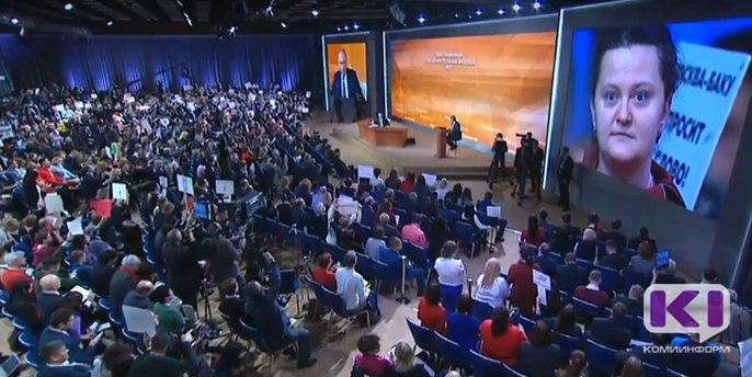 Почти 7 млн россиян посмотрели пресс-конференцию Путина 14 декабря