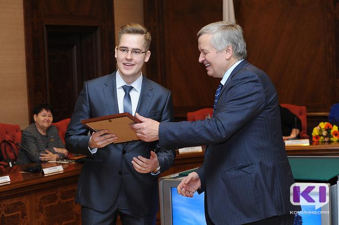 В Сыктывкаре наградили победителей республиканского конкурса инновационных проектов
