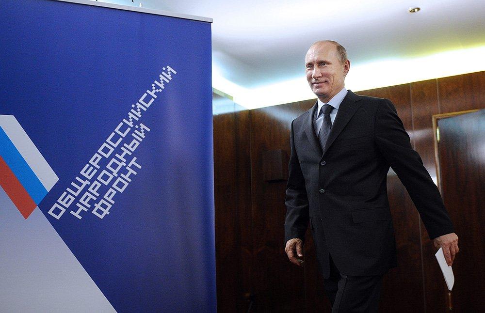 Путин обозначил свою стратегию на выборах президента в 2018 году