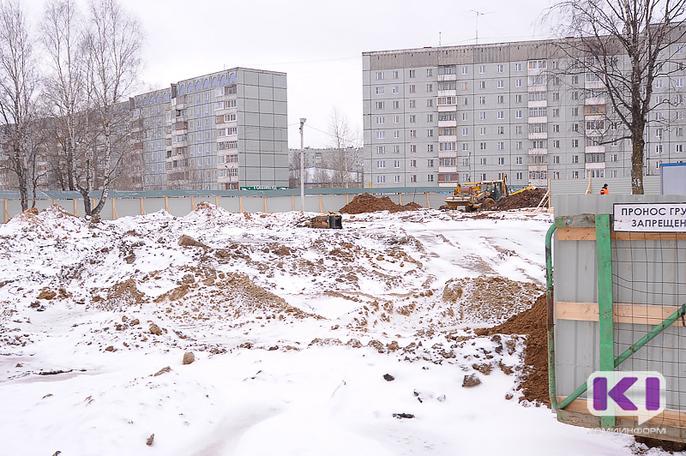 Жителям сыктывкарской Орбиты отказали в проведении референдума