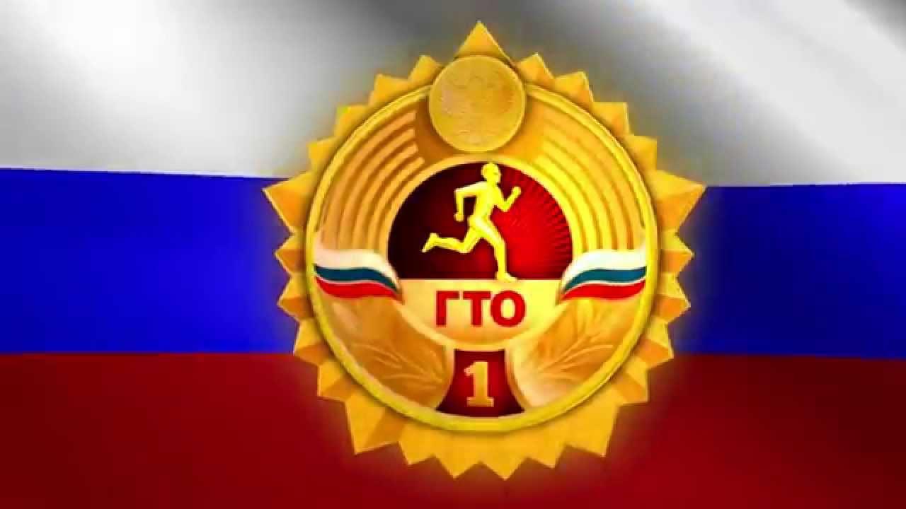 Первые дни Нового года в Сыктывкаре пройдут под знаком ГТО