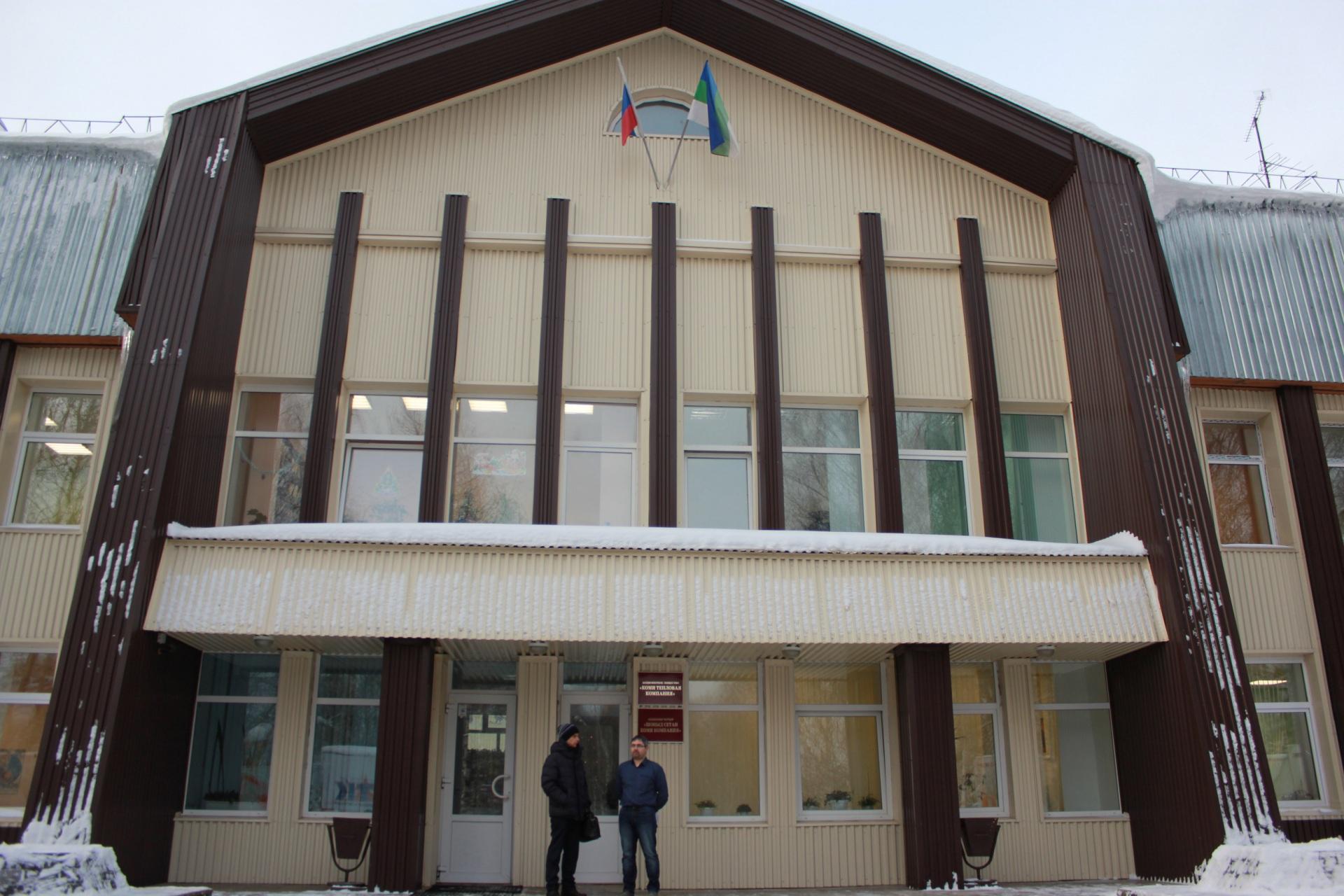 Чеченские судебные приставы взыскали впользу компаний  ТЭК неменее  520 млн  руб.