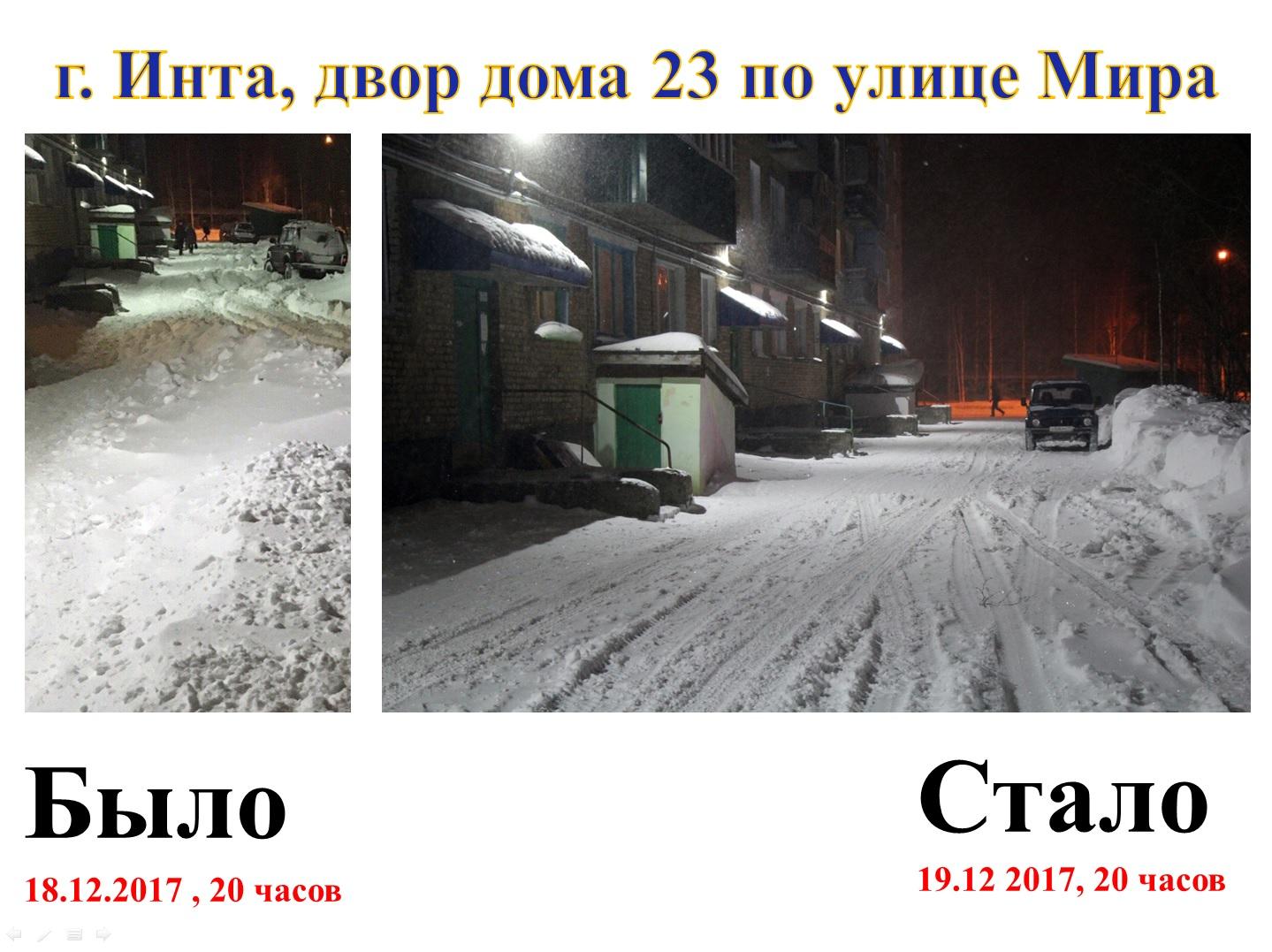Mira-23.jpg
