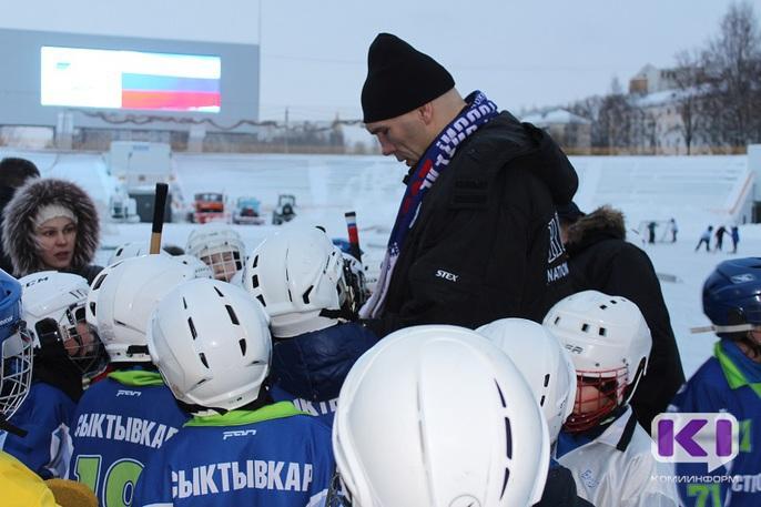Сергей Гапликов и Николай Валуев пообщались с юными хоккеистами Сыктывкара