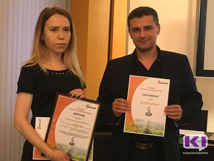 """""""Монди СЛПК"""" поощрил авторов лучших исследовательских проектов среди своих образовательных партнеров"""