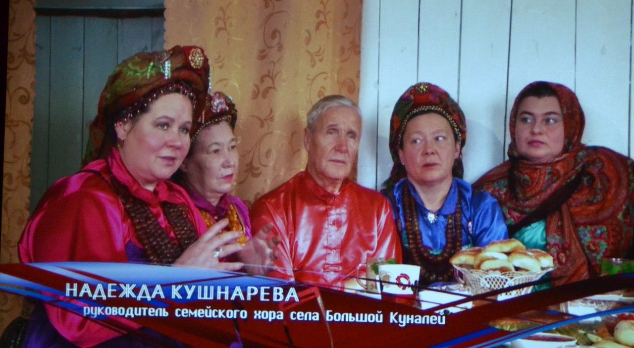 """""""Многоголосье Байкала"""" показали сыктывкарцам через голоса и музыку"""