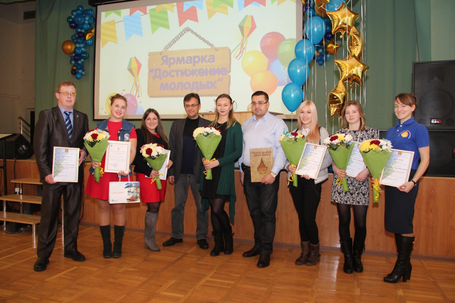 В Коми наградили победителей Республиканского конкурса молодежных проектов 2017 года