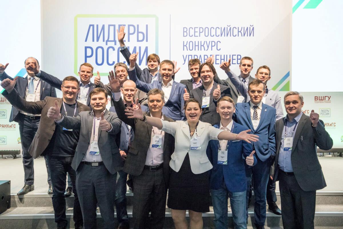 Граждане Брянской области будут участвовать вполуфинале Всероссийского конкурса «Лидеры России»
