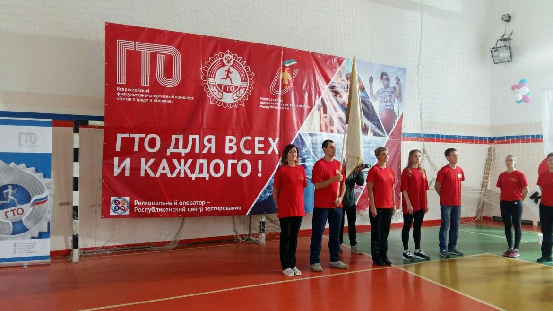 В городах и районах Коми появятся послы ГТО