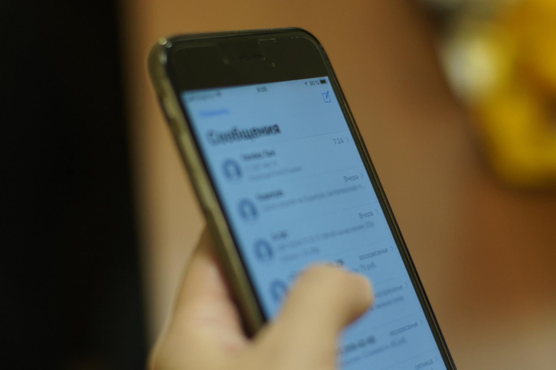 Должники продолжают получать смс-уведомления от судебных приставов Коми