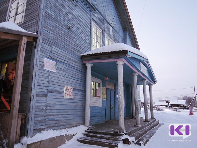 В Коми назвали победителей в сфере культуры на селе