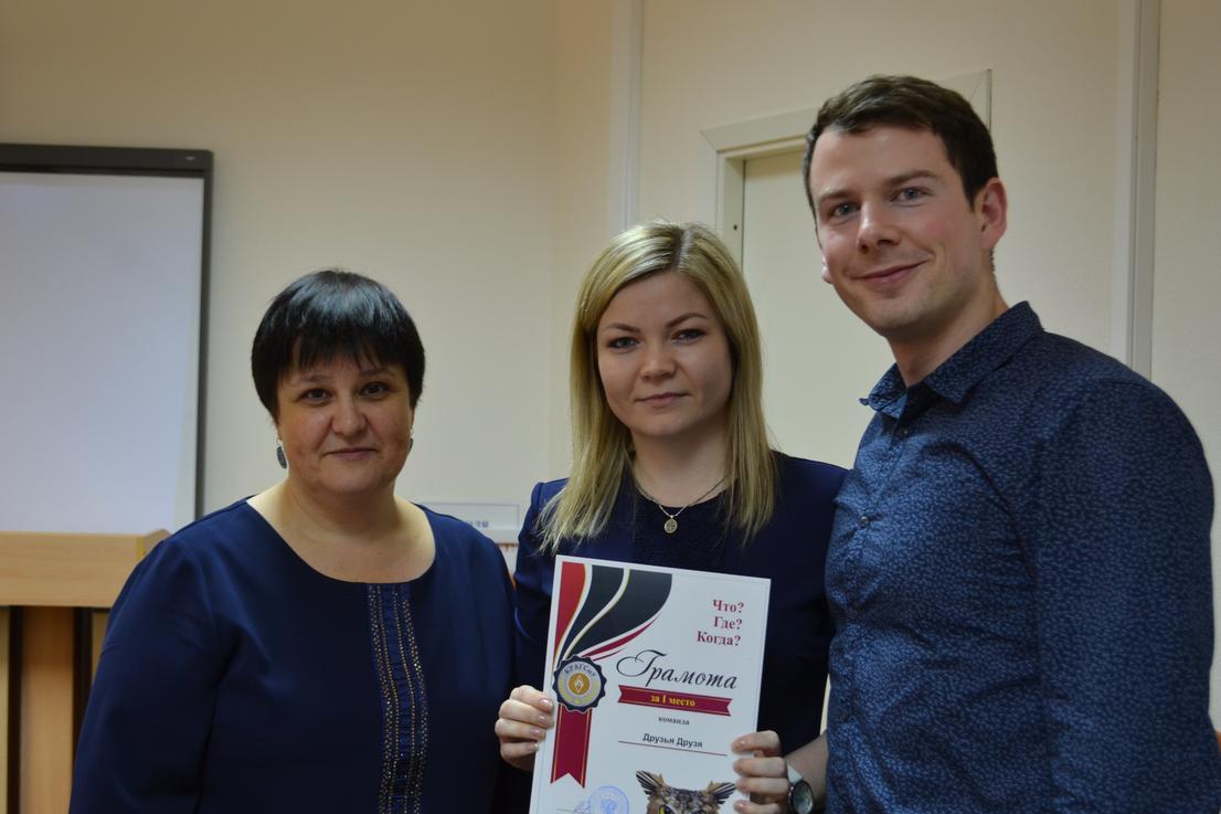 Команда Центра информационных технологий Коми победила в турнире