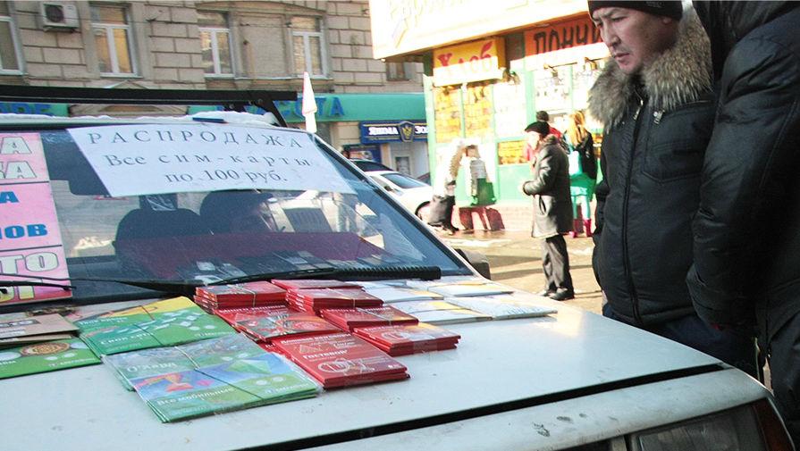 5000 незаконных SIM-карт изъяли загод вПетербурге иобласти