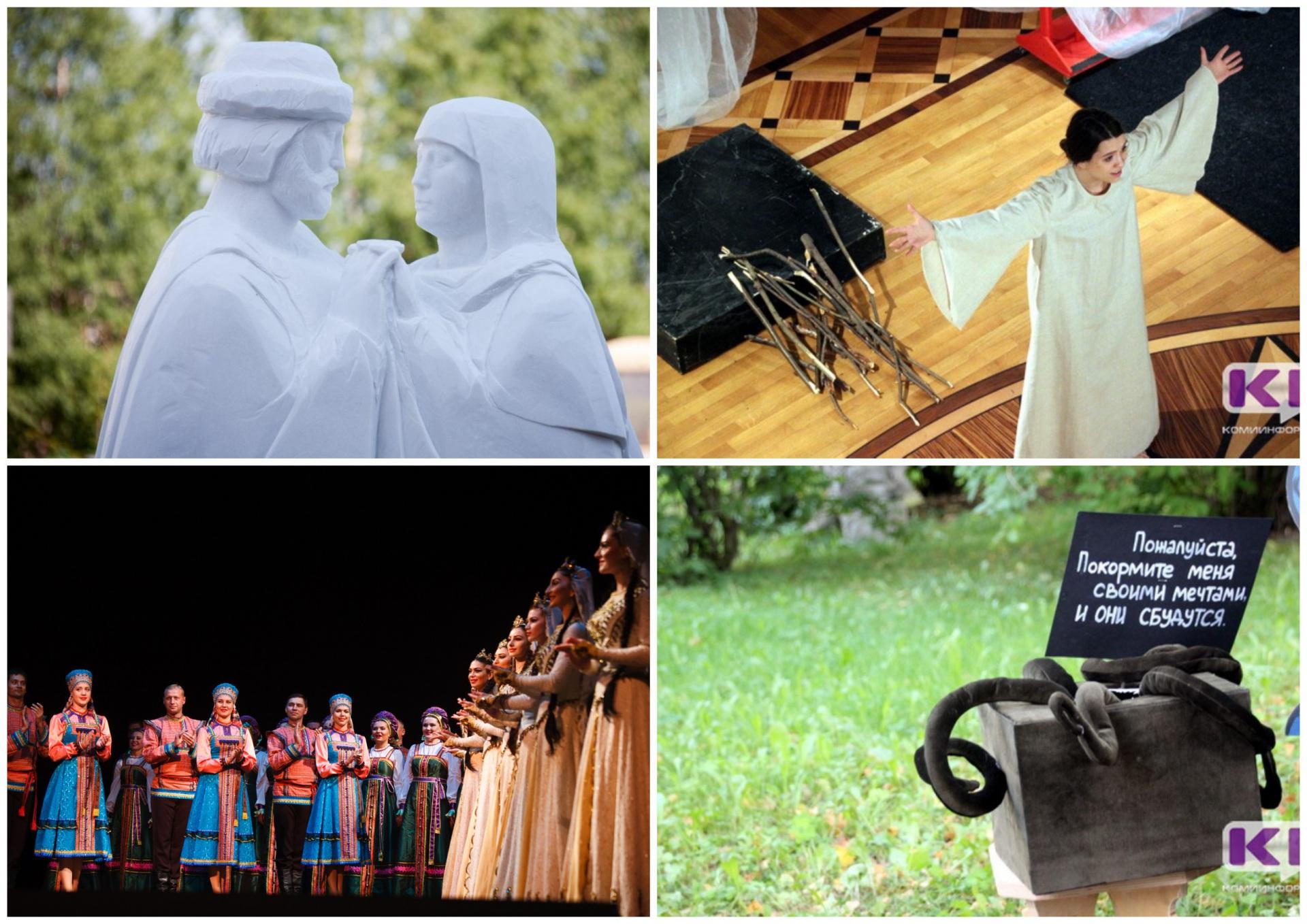 Культурные итоги года: что происходило в творческой среде Коми в прошлом году