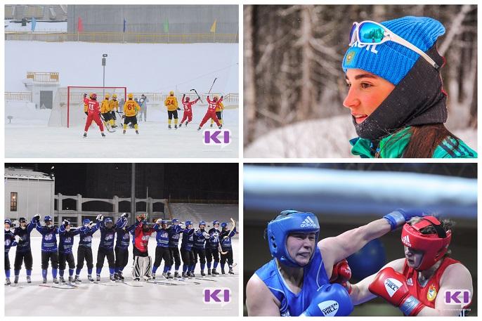 Спортивные итоги года в Коми