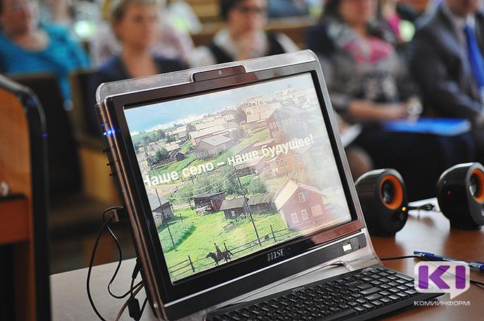 В 2018 году Коми примет Всероссийскую конференцию по развитию сельского туризма