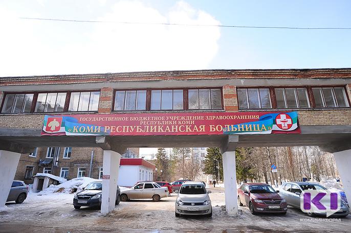 За гибель работника в траншее возле Больничного городка компания заплатит 80 тыс. рублей