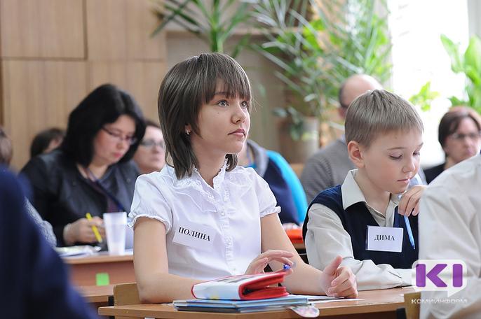 После каникул в Коми стартует региональный этап всероссийской олимпиады школьников