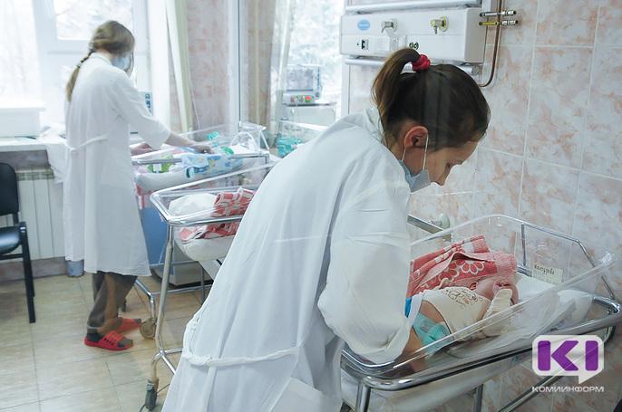 ВСыктывкаре впервые часы нынешнего года появились насвет четверо детей